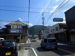 龍門渕公園入口 明科駅の北側の交差点