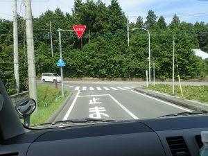 下野大橋 カヌー・カヤックスタート地点へ