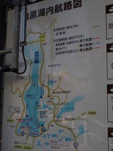 桧原湖 大型遊覧船航路図