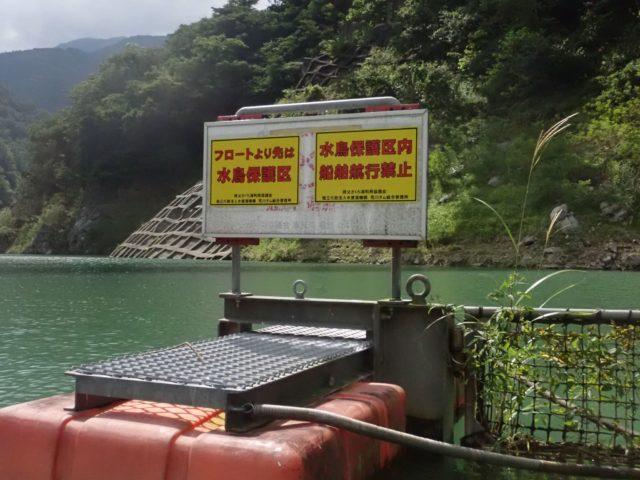 航行禁止の標識