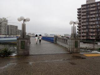 クローバー橋到着