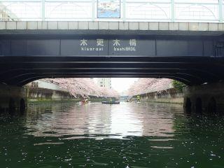 仙台堀川 木更木橋
